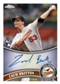 2011 Topps Chrome Baseball Hobby 12-Box Case